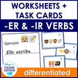 Spanish ER and IR Verbs Worksheets and Task Cards BUNDLE