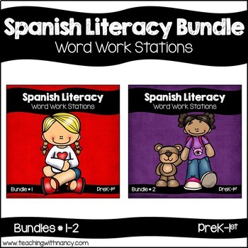 Spanish: Early Literacy Word Work Bundle #1 & #2