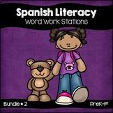 Spanish: Early Literacy Bundle #2