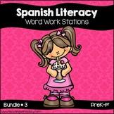 Spanish: Early Literacy Word Work Bundle #3