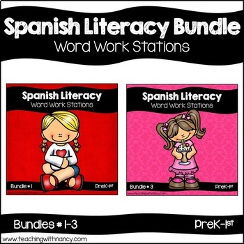 Spanish: Early Literacy Word Work Bundle 1 and 3