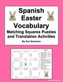 Spanish Easter Matching Squares Puzzles and Written Translation Activities