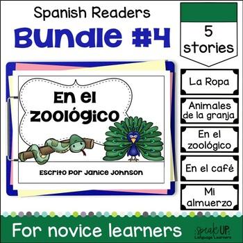 Spanish Emergent Readers {Bundled Set 4} Dual language, im