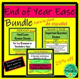 Spanish End of Year Made Easy - Final Reviews, Questions a