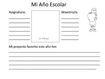 Spanish End of Year Memory Book-Fin Del Ano Escolar Libro