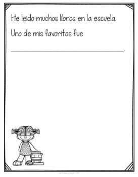 Spanish End of Year Memory Book (Libro de memoria)