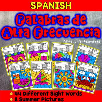 Spanish High Frequency Words - Palabras de Alta Frecuencia : Summer Theme