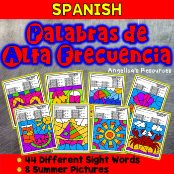 Spanish End of the Year Activities : Palabras de uso frecuente