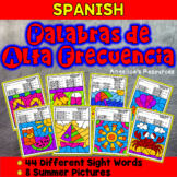 Spanish End of the Year Activities Color by Sight Word Palabras de uso frecuente