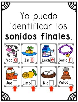 Spanish Ending Sounds (Sonidos Finales) Center