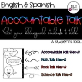 Spanish & English Accountable Talk - Get your bilingual students to talk!