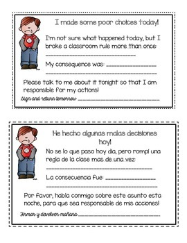 Spanish & English Behavior Note Home