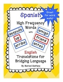 Spanish English Bilingual Word Wall First Grade Dual-Language ESL