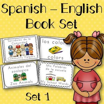 Spanish English Books Set 1