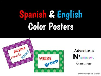 Spanish & English Color Posters