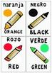 Animal Shapes Colors Spanish English Flash Cards