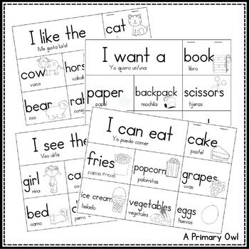 Spanish English Flipbooks