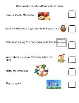 Spanish English Homework Checklist Schedule