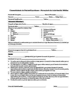 Spanish English Medical Form