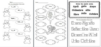 Spanish/English Months of the Year Matching Word Game and Worksheets