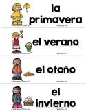 Spanish & English Season Word Wall
