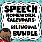 Spanish & English Speech Hmwk Calendars YEARLONG BUNDLE #j