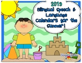 (Spanish & English) Speech & Language Calendars for the Summer!