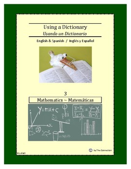 Spanish-English Using a Dictionary 3 ~ Mathematics