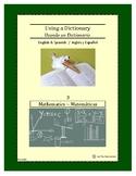 Spanish-English Using a Dictionary 3 ~ Mathematics