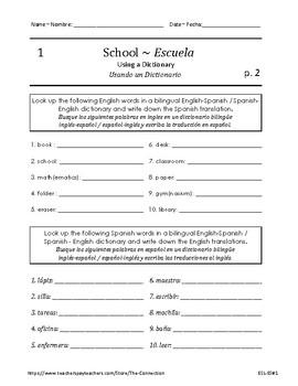 Spanish-English Using a Dictionary 1 ~ School