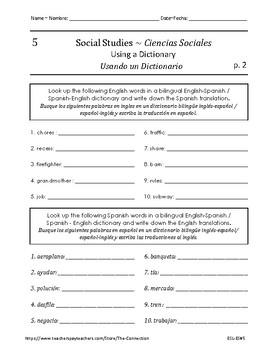 Spanish-English Using a Dictionary 5 ~ Social Studies
