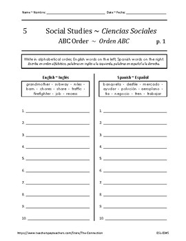 Spanish-English Using a Dictionary 5 ~ Social Studies