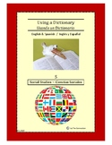 Using a Dictionary 5 ~ Social Studies (Bilingual Spanish-English)