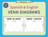 Spanish & English Venn Diagram Compare & Contrast Workshee