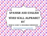 Spanish & English Word Wall Alphabet with Black Polka Dots: