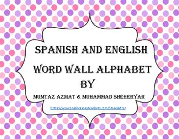 Spanish & English Word Wall Alphabet with Black Polka Dots: