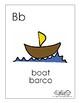 Spanish English cognate alphabet wall cards (with bilingua