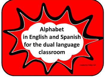 Spanish English word wall letters for dual language classroom