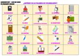 Spanish/Español Classroom Objects Drag & Drop Activity - G