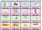Spanish/Español Seasons/Months Identify (type answer)  Act