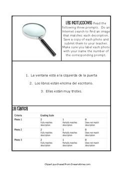 Spanish Estar Paperless Challenges