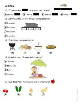Spanish Examen-Test 1st grade ITBS Terranova or similar Standardized Test