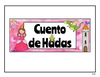 Spanish Fairy Tales Reading & Writing Activities / Cuentos de Hadas