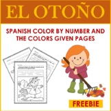 Spanish Fall Color By Number and By The Colors Given: El O