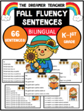 Spanish Fluency. Distance Learning