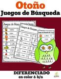 Spanish Fall Literacy Center / Spanish Fall Scavenger Hunt