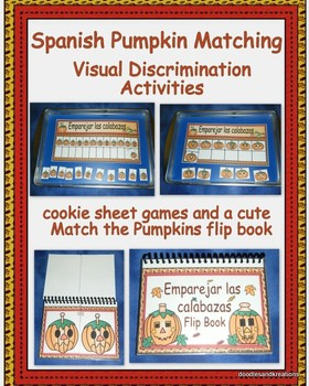 Spanish Fall Pumpkin Matching