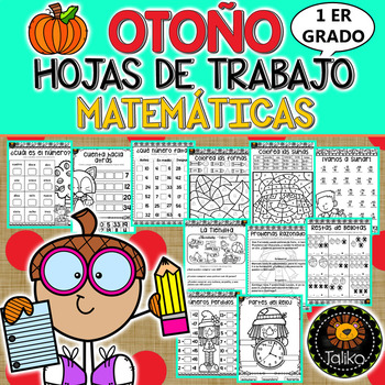 Spanis: Fall Worksheets / Otoño: Hojas de trabajo (matemáticas)