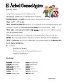 Spanish - Family Tree Project - No Prep
