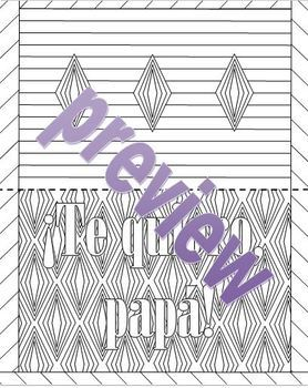 Spanish Father's Day Cards - Adult Coloring Page BUNDLE